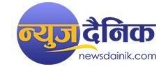 News Dainik | न्यूज दैनिक